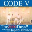 今日11/19はCODE-Vが日本デビューして2000日ですよ🎵