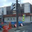 クランク十字路・交差点 長井市