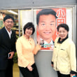 10月14日 本日は小田原きよし衆議院議員候補支援に向け、裏方として努力していました