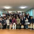 第4回 地域ふれあい教室開催!