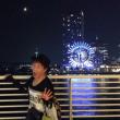 ルミナス神戸クルーズだーい‼️