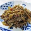 牛肉とごぼう炒め。