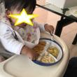 孫ちゃんプレート☆ランチ&おやつ&晩ご飯☆