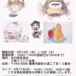 ♪【BOCHI-BOCHI vol.2 (ぼちぼちの2)】〜イラスト展&ライブ