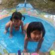 夏休み!!