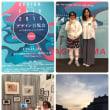 鹿児島デザイン百年覧会