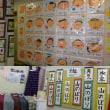 東佐井寺地区公民館の文化祭 と 古布から作った私の作品