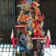 ラスコー展を観ました。九州国立博物館にて。
