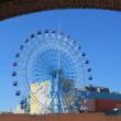 Shizuoka / Shimizu Port Trip ( 清水港旅行)