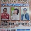 5回東京8日目(休予う日)・おっタイム!