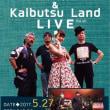 LIVE INFO. 2017.5.27(SAT) 横須賀 アンジェロ