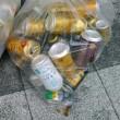 ゴミ処理の話