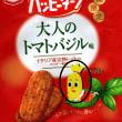 大人のトマトバジル