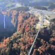 日本一の高さ 「 九重 夢 大吊橋 」 ~ 初めて渡ってみました。