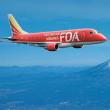 「富士山静岡空港」が開港