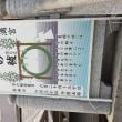 湯島天満宮の茅の輪くぐり2017