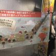 桂川、ナオト・インティライミのライブへ行ったってよ。