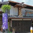 岩村町 創業200年の蔵元・岩村醸造