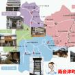 南会津町温泉マップ2017&会津バスのひとり旅