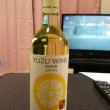 YUZU   WINE