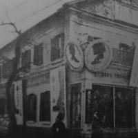 トモエヤの歴史