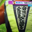 尾畠春夫さん(78)はボランティアの鑑。