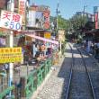 のんびり・台湾 ローカル鉄道旅 列車は人並みをかき分けて十分駅へ