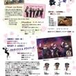 祖師谷公園さくらフェス 2018 開催