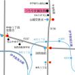 頭痛で悩んでいる人に朗報! 愛媛県 松山市に頭痛専門の鍼灸院が開院!