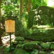 弘法大師様が手の爪で彫刻されたという爪切り地蔵
