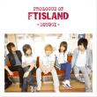 FT Island / アルバムリリース&日本活動!