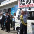 立憲主義守り、安保法制(戦争法)・共謀罪廃止、憲法9条を守る 日本の命運がかかった総選挙本番突入!