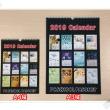 今年もオリジナルカレンダー作ることができます♪