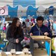 吉川市民まつり2017