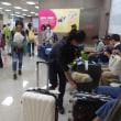 台北に到着しました、