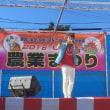 【本日9日(火)21:00~】「阿部卓馬のやるぞ!ラジオ」旭川FMりべーる