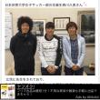 伊藤香奈子選手のブログ