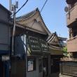 東京見聞録 北区 飛鳥山公園