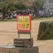 陸上自衛隊玖珠駐屯地開設61周年記念行事