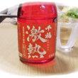 天ぷら3種とまたまた砂肝白ネギ炒めで晩酌。