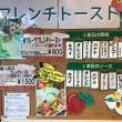 ぷらり大阪のたび。〜山口果物 上本町本店〜