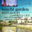 10月6日(金)はとんちピクルスさん&ザ・ガーデナーズ ライブだよ!
