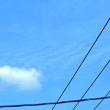 9/20 昨日午後、つまんで頬張りたい雲 1