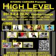 2/4(日)開催!KYUSHU CAESARS presents「High Level」!!