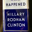 ヒラリーローダンクリントン「WHAT HAPPENED」