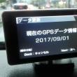2018/09/01>COMTEC ZERO 302V データ更新