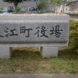 郷愁と理念があった浪江町