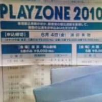 PZ青封筒