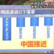 ・WBS ワールドビジネスサテライト:テレビ東京 2018/08/14(火)