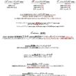 9/12(火)平日ランチメニュー